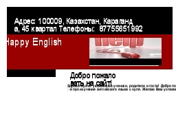 Учим английский с нуля